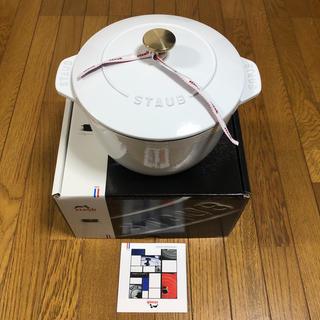 ストウブ(STAUB)の★新品★STAUB ファミリー ライス ココット ホワイト 20cm ストウブ(調理道具/製菓道具)