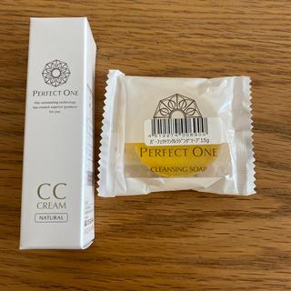 パーフェクトワン(PERFECT ONE)のパーフェクトワン CCクリーム  クレンジングソープ(CCクリーム)