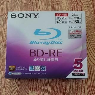 ソニー(SONY)のSONY ブルーレイディスクBD-RE(その他)