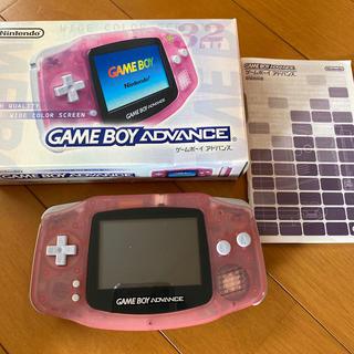 ゲームボーイアドバンス(ゲームボーイアドバンス)の任天堂 ゲームボーイアドバンス 本体 ピンク(携帯用ゲーム機本体)