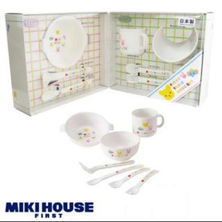 mikihouse - ミキハウス テーブルウェア 食器セット 離乳食 箱入り
