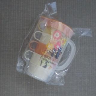 ジブリ(ジブリ)の魔女の宅急便 ケース付スタッキングコップ4Pセット(グラス/カップ)