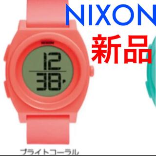 ニクソン(NIXON)のニクソン タイムテラー DIGI BRIGHT CORAL/ブライト コーラル(腕時計(デジタル))