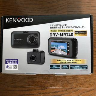 ケンウッド(KENWOOD)のKENWOOD ドライブレコーダー DRV-MR740 前後撮影対応 (車内アクセサリ)