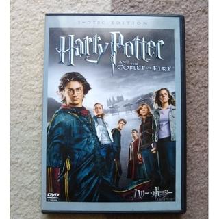 ハリー・ポッターと炎のゴブレット DVD(外国映画)