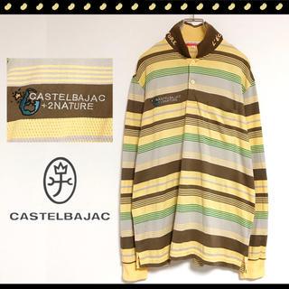 カステルバジャック(CASTELBAJAC)のカステルバジャック★ゴルフウェア★ボーダーポロシャツ★長袖(ポロシャツ)