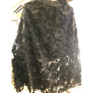 ロングスカート フリーサイズ ブランド不明(ロングスカート)