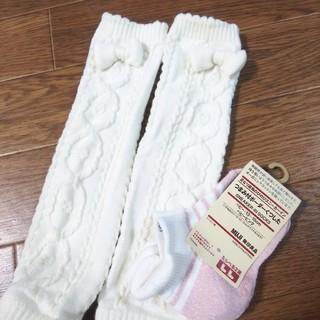 ムジルシリョウヒン(MUJI (無印良品))の白 レッグウォーマー&ピンク 新品靴下セット(靴下/タイツ)