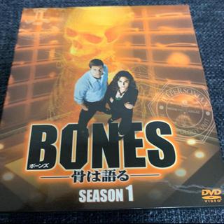 「BONES-骨は語る- シーズン1〜4  DVD 全巻(外国映画)