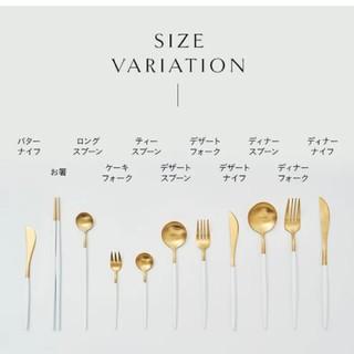 カトラリーセット 各種計10本 新品未使用(カトラリー/箸)