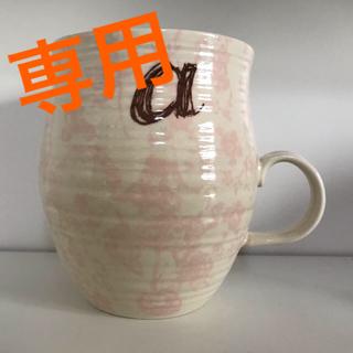 アンソロポロジー(Anthropologie)のアンソロポロジー マグカップ  a(グラス/カップ)