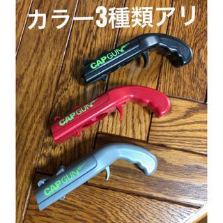 キャップオープナー 銃 栓抜きcapgun(その他)