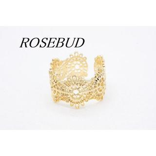 ローズバッド(ROSE BUD)の【★S77】ROSEBUD ローズバッド レース モチーフ リング 指輪 フリー(リング(指輪))