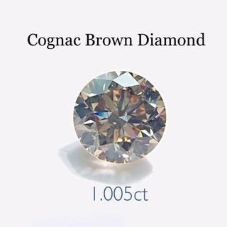 柔らかい煌めき…✨1.005ctダイヤモンド…✨コニャックブラウン(リング(指輪))