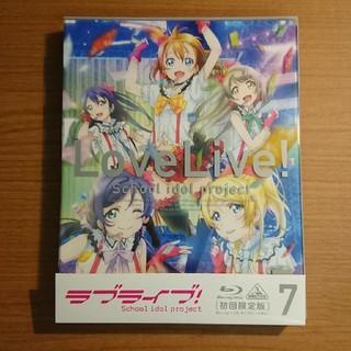 バンダイ(BANDAI)のラブライブ!7【初回限定版】 Blu-ray(アニメ)