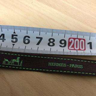 エルメス(Hermes)のエルメスリボン2m(生地/糸)