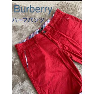 バーバリー(BURBERRY)の値下げ中*Burberryハーフパンツ(ショートパンツ)