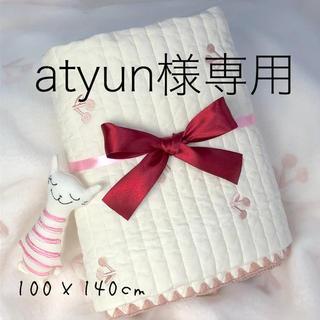 atyun様専用 さくらんぼピンクベビーイブル&3重ガーゼ 100×140cm(ベビー布団)