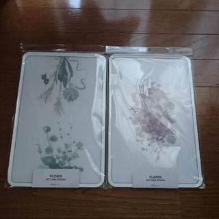フランフラン(Francfranc)の2枚 新品未使用 francfranc フランフラン まな板 カッティングボード(調理道具/製菓道具)