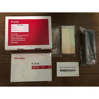 パナソニック(Panasonic)の新品・キタムラさん専用 PANASONIC docomo P-01H ゴールド(携帯電話本体)