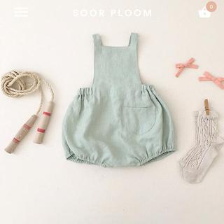 Caramel baby&child  - soor ploom Oona romper