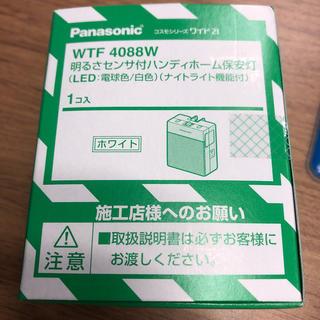 パナソニック(Panasonic)のパナソニック WTF4088W ハンディホーム保安灯(蛍光灯/電球)