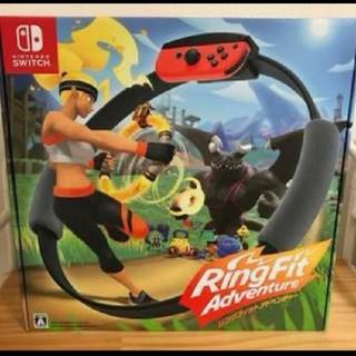 リングフィットアドベンチャー Nintendo Switch(家庭用ゲームソフト)