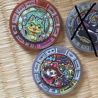バンダイ(BANDAI)の新品 妖怪メダル トレジャー04(キャラクターグッズ)