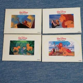 ディズニー(Disney)のライオンキングステッカーセット(その他)