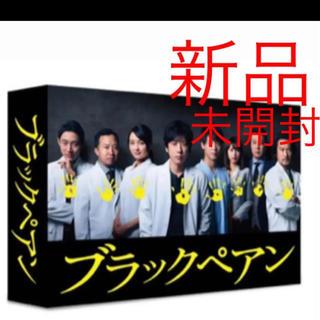 ブラックペアン DVD-box 新品(TVドラマ)