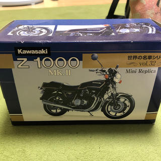 カワサキ(カワサキ)のKawasaki Z1000MKⅡ 世界の名車シリーズ(その他)