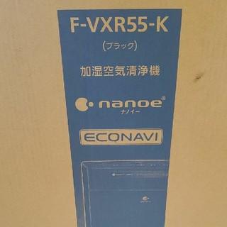 パナソニック(Panasonic)のPanasonic空気清浄機 F-VXR55-K(空気清浄器)