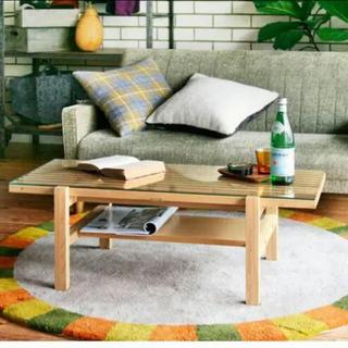 ウニコ(unico)の送料無料!ウニコ unico ローテーブル LIJN レイン  サイド 北欧(ローテーブル)