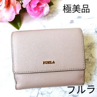 フルラ(Furla)の極美品♥ほぼ未使用♥フルラ♥FURLA♥財布✨二つ折り財布 290(財布)