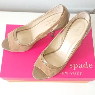 ケイトスペードニューヨーク(kate spade new york)のケイト・スペード  パンプス(ハイヒール/パンプス)