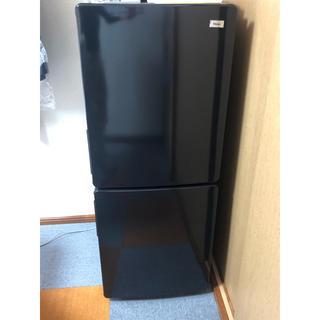 ハイアール(Haier)のHaier JR-NF148A 148L 2018年式‼️(冷蔵庫)