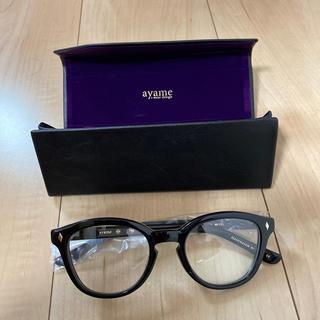 アヤメ(Ayame)のayame  伊達眼鏡 (サングラス/メガネ)
