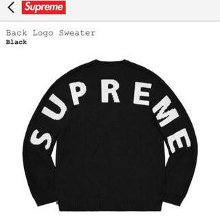 シュプリーム(Supreme)のキムタク着 supreme back logo sweater 木村拓哉 (ニット/セーター)