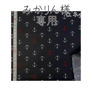 【みかりん様オーダー品】キッズ携帯&キーケース(モバイルケース/カバー)