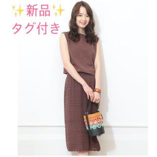 ジャスグリッティー(JUSGLITTY)の新品 ジャスグリッティー かぎ編みスカートSet Up セットアップ ブラウン(セット/コーデ)