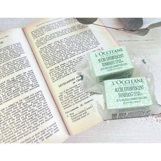 ロクシタン(L'OCCITANE)のロクシタン L'OCCITANE ARバスシュガー キューブ 2個セット(入浴剤/バスソルト)