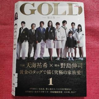 gold 完全版 全6巻セット 天海祐希(TVドラマ)