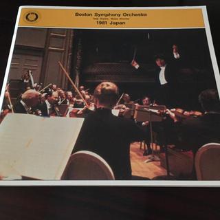 ボストンシドニーオーケストラ 1981 パンフレット希少(その他)