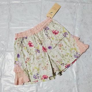 スーリー(Souris)のスーリー☆ストレッチ花柄ptパンツ(パンツ/スパッツ)