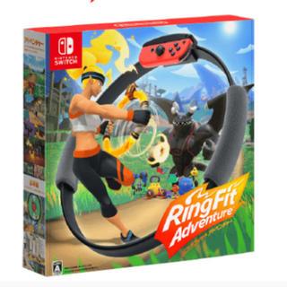 ニンテンドースイッチ(Nintendo Switch)のリングフィットネスアドベンチャー(家庭用ゲームソフト)
