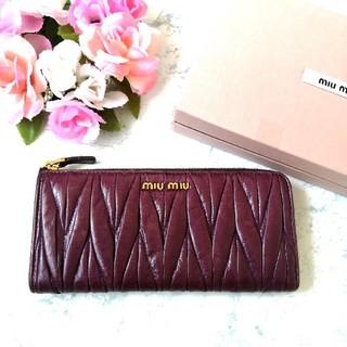 ミュウミュウ(miumiu)の大人気♥ミュウミュウ♥MIUMIU♥財布✨長財布♥パープル 291(財布)