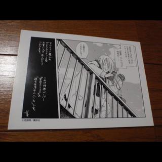 コウダンシャ(講談社)のデビルズライン 6巻 アニメイト  初版 特典 限定 ペーパー  花田陵 講談社(カード)
