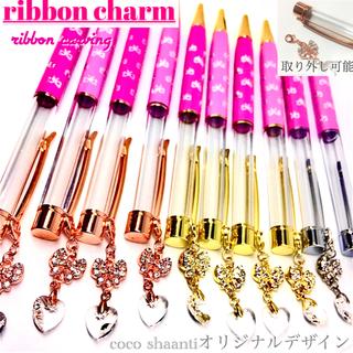 リボンチャームペン パステルカラーハートペン各1 お花のクリップペン 単品20(その他)