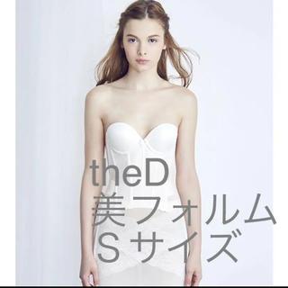 ヴェラウォン(Vera Wang)のりなっく様専用⭐︎the D 美フォルム ブライダルインナー Sサイズ(ブライダルインナー)