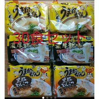 ハウスショクヒン(ハウス食品)の【大特価セール】九州の味うまかっちゃんラーメン30食セットD(インスタント食品)